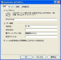 Outlook_8-Property_all