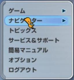 POL_1-menu