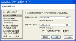 Use_2-server