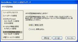 Use_5-APOP