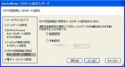 Use_6-Port