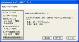 Use_7-Finish